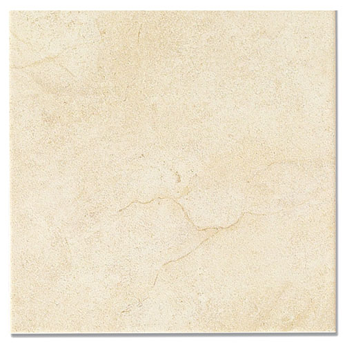 Teguise Beige 316x316mm Anti Slip Ceramic Floor Tiles